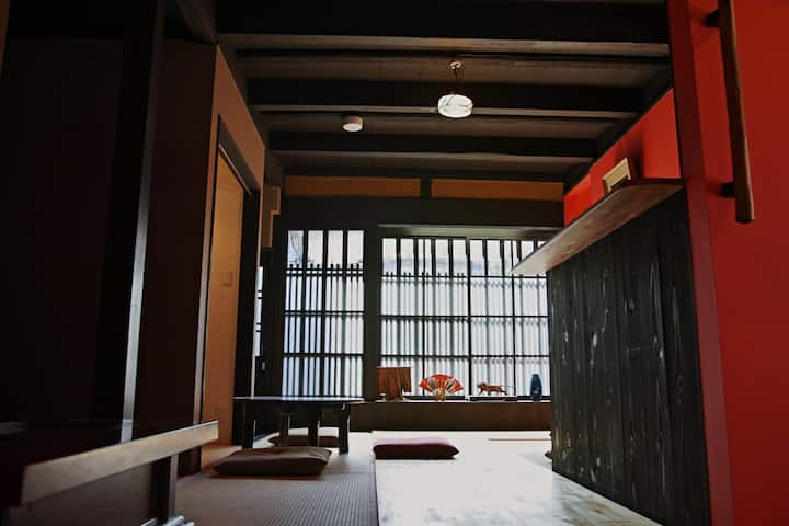 Kyoto Machiya Saikyoinn BENI