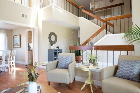 Elegant Retreat Close to It All! - Richmond - Casa