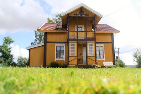 Cozy farmhouse close to Oslo and OSL - Blaker - 别墅