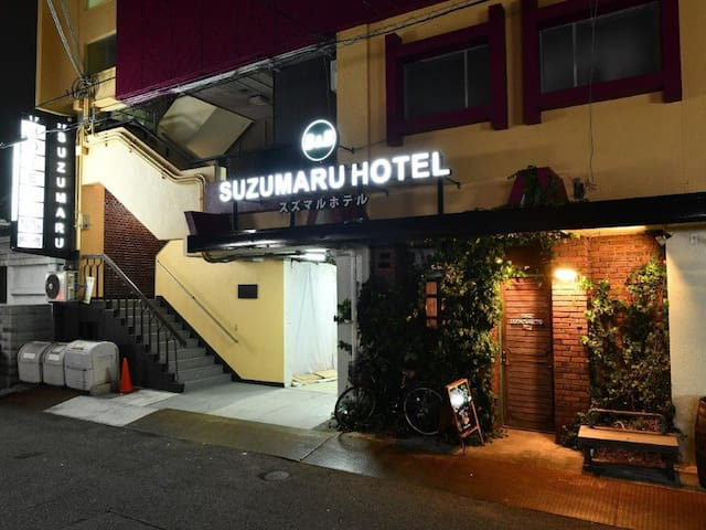 Suzumaru Hotel (semi-double bed) @ Provided at a r