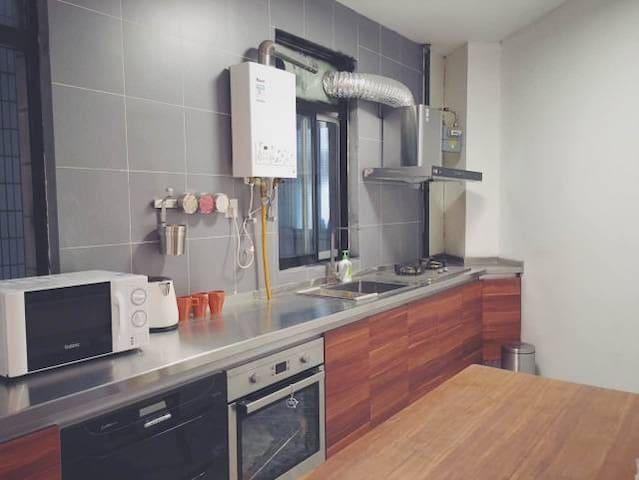 Super Clean 1br Apt Huaihai Lu FFC  Chef's Kitchen