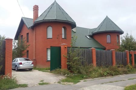 Comfortable house near Moscow - Myshetskoye - Talo