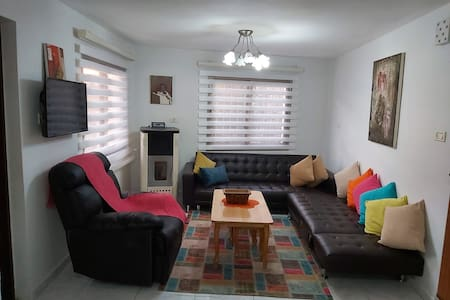 Cozy Appartement