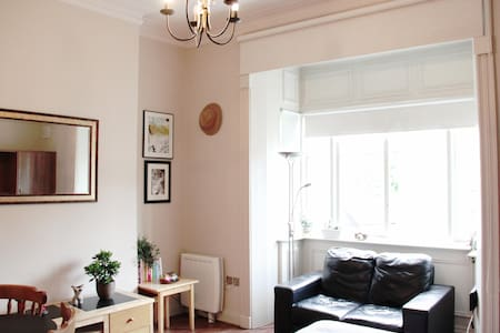 Charming Georgian Studio - Dublin - Wohnung