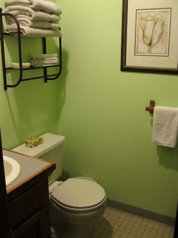 Attached private half bath