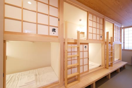 Mixed Dormitory Bed 1