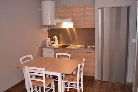 STUDIO LIORAN COEUR STATION AVEC GARAGE - Laveissière - Apartament