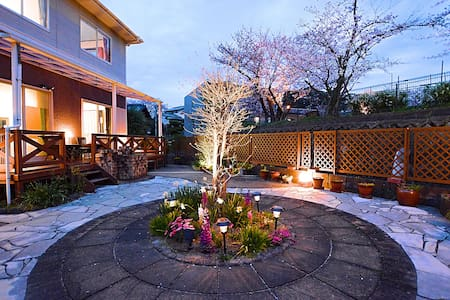 SAKURA Cottage with Garden / 4 bedrooms free WIFI