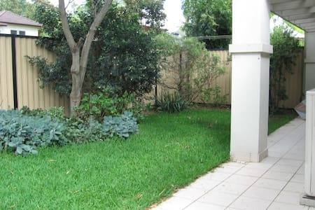 Tranquil leafy private - Elanora Heights