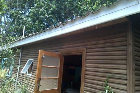 Piekfyn Hikers Hut 414 St Patricks Ave NV - Nature's Valley