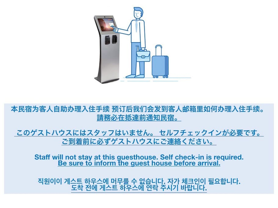 Self check-in.The check-in guide will send you a guide two weeks in advance