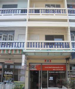 Buriram Vacation Home - Tambon Nai Mueang