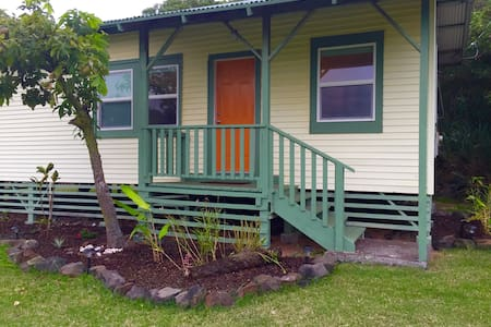 Big Island Cottages #1