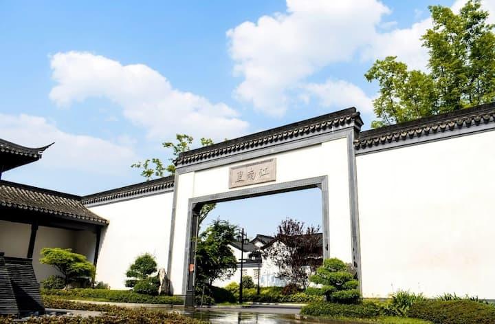 中式别墅,江南合院