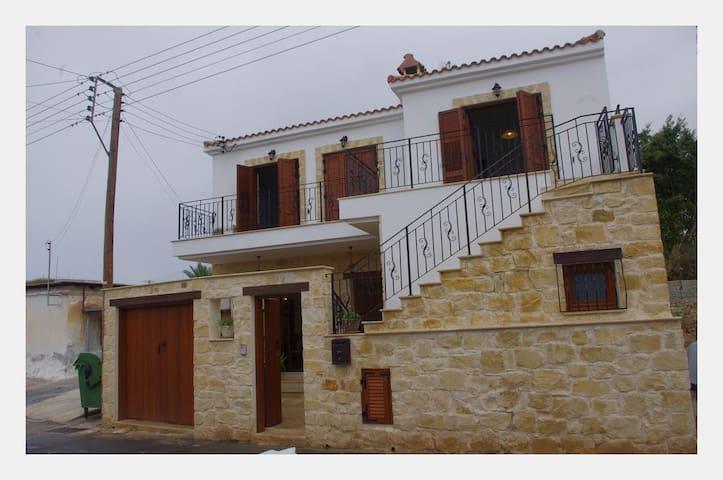 Kyriakos House Timi