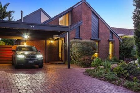THE ULTIMATE CONTEMPORARY HOME - Mitcham - Haus