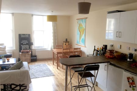 Cosy double room Arsenal stadium - London - Apartemen