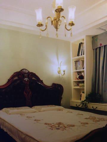 View 2 bedroom apartment - 凯特林 - Dom