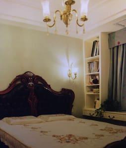 View 2 bedroom apartment - 凯特林 - 独立屋