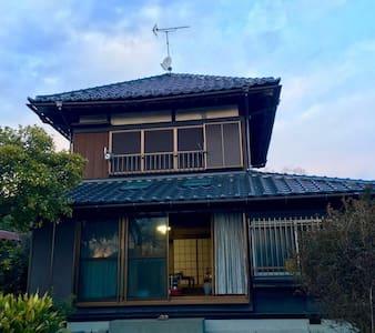 Japanese traditional old house&nature 【Wifi】 - Hino-shi - Talo