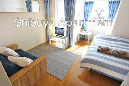 Economy Studio 4 Minute Walk to Shibuya Station - Shibuya - Appartement
