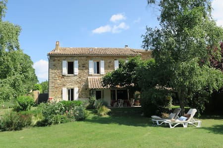 Spacious & peaceful Provençale House - Near UZES