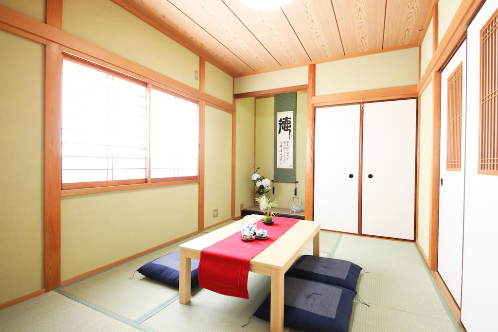 The first/ground floor of Japanese style room.