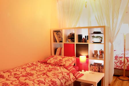 Shared bedroom in Dublin City Centre - Dublin - Bed & Breakfast