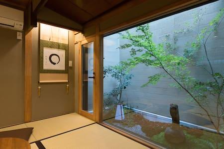 GION, SHIJO Traditional House~5pax -  Shimogyo-ku Kyoto-shi