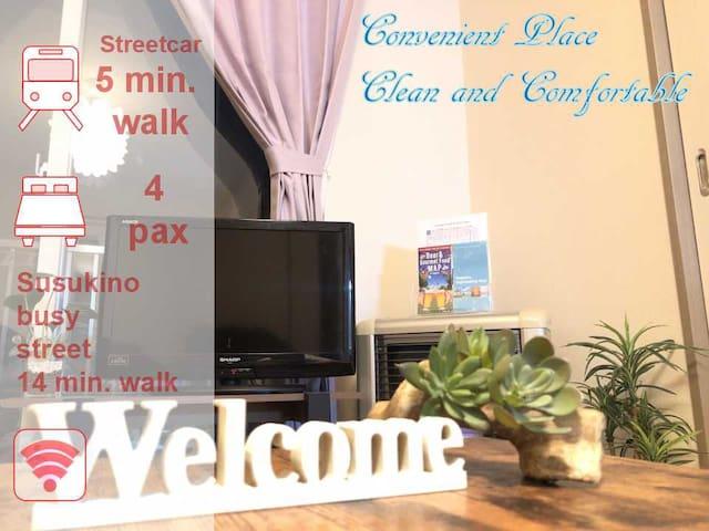 "♪""3C""  Convenient Clean Comfortable 1LDKのおしゃれなお部屋"
