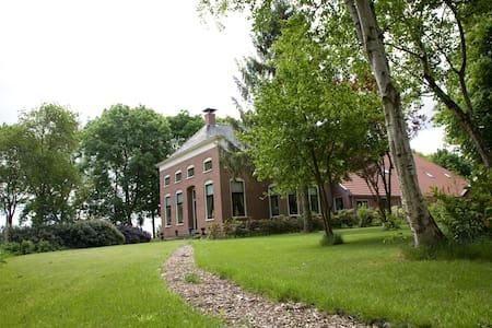 Lavendelboerderij Ruitenborgh - Nieuwediep - Bed & Breakfast