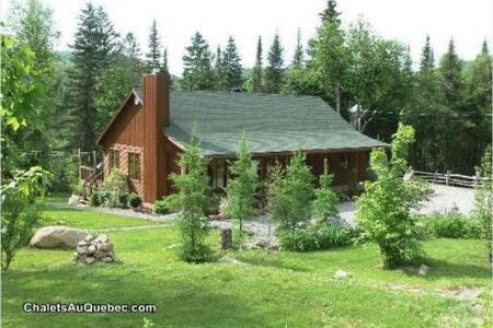 """Cottage """"Belles Saisons"""""""