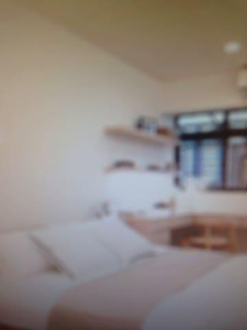 sdjeufu house - Bankstown - Flat