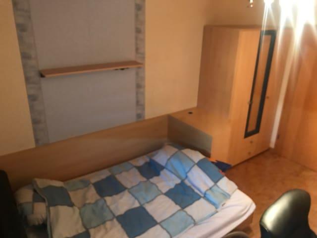Schönes ruhiges Zimmer