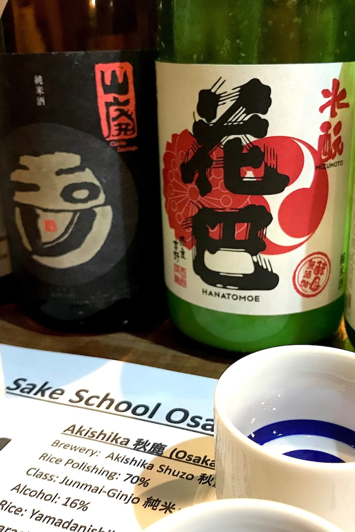 all regional Kansai sake