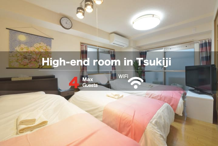 New30%OFF! Fancy Apt inTsukiji TW21 - Chuo - Appartement
