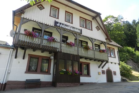 Hostal Black Forest 2-4 Pers. - Bad Rippoldsau-Schapbach