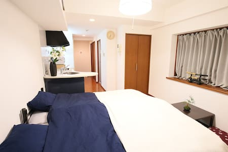 New!!Cosy Japanese style room near Shinjuku - Shinjuku-ku - Byt