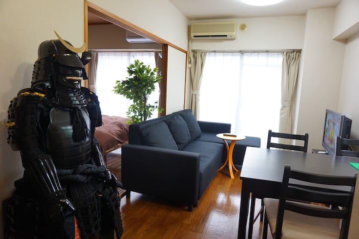 設有日本武士&遊戲機的舒適公寓 距離品川僅3分鐘 - Shinagawa-ku - 公寓