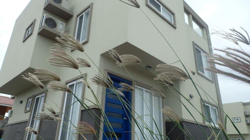 Casa Colibri - Casa