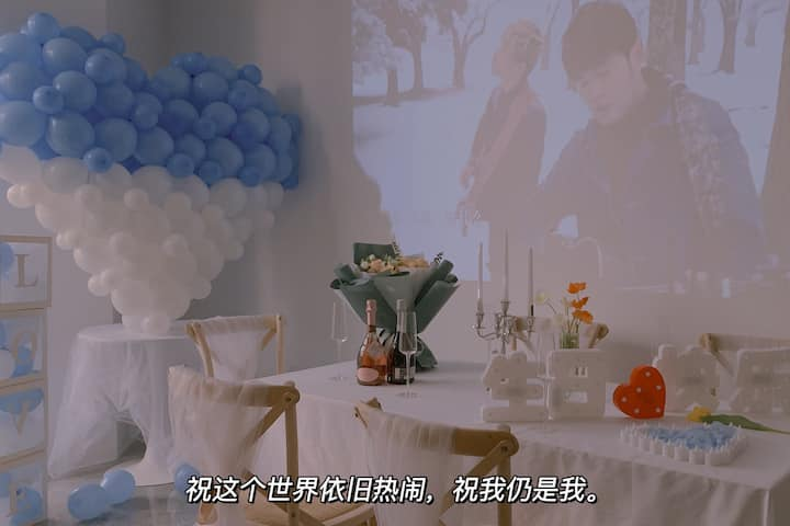Lucky House 网红ins风/海湖万达/唐道637/西宁中心CBD