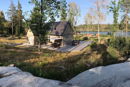 House in beautiful Stockholm archipelago