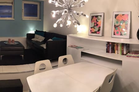 Awesome apartment in center of Eindhoven - Eindhoven - 公寓