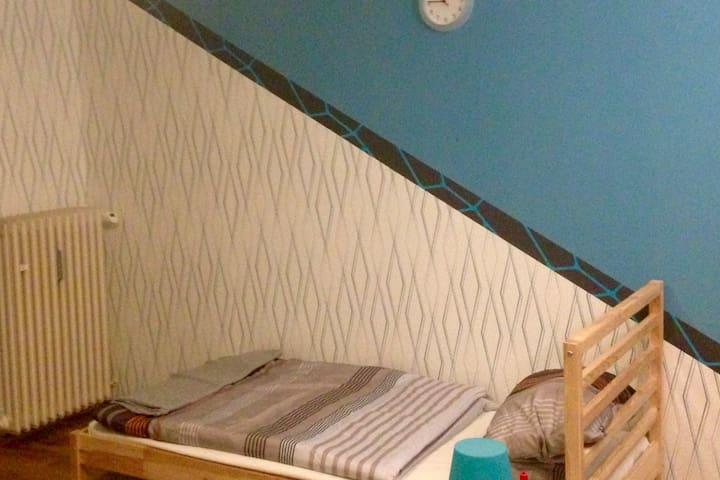 Komfortable Ferienwohnung in ruhiger Umgebung - Gerach - Apartament