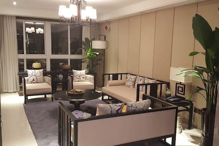 禅意复式住宅 - Changzhou - Apartament
