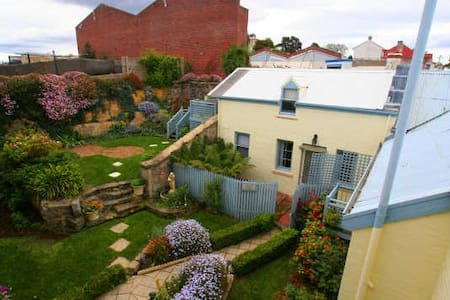 A lovely hidden oasis in the middle of Hobart. - North Hobart