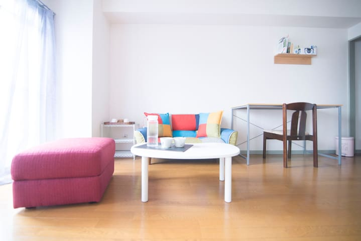 NEW30%off!!Brand new 2bedrooms#Family best! - 杉并区 - Appartement