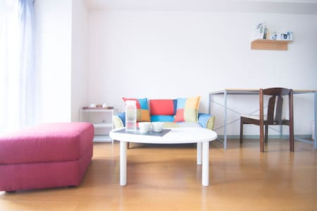全新开张半价优惠,娴静的大两居室, - 杉并区