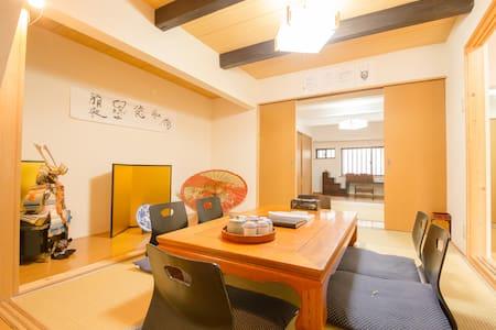 TVGAME SAMURAI HOUSE IMADEGAWA  sta 6min #poketwif - Kyōto-shi - Rumah