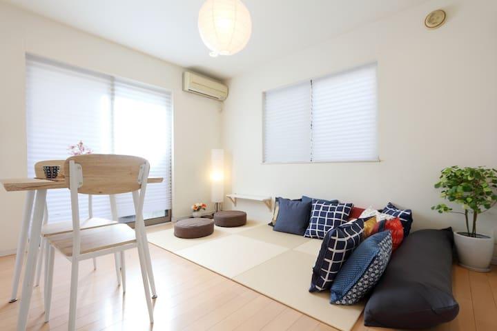 Tatami Chill House☆9min to Shibuya - Meguro-ku - Haus